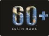 Earth Hour Logo1