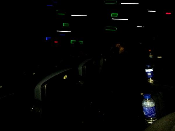 IMAX SM North Edsa