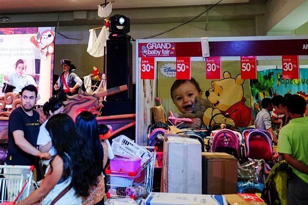 baby company grand sale 2016