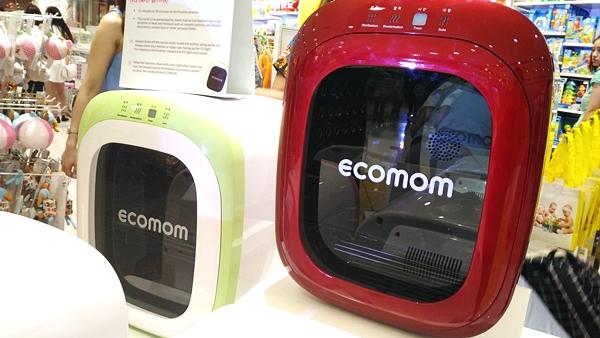 Baby Company SM Megamall Ecomom