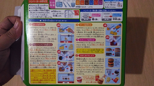 Japanese Nerune's Happy Kitchen - DIY Hamburger Kit