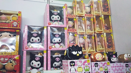 Sanrio Stuff Toys and Keroppi