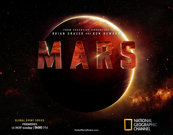 MARS Invite Template