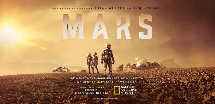 MARS-PressPhoto blog1